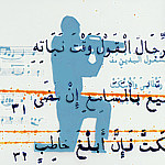 Iraqi Peace Song - Laurie Alpert
