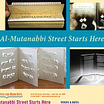 Al-Mutanabbi Street Here. Center for Book Arts New York, USA. 0/07/2013 - 21/09/2013